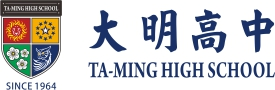 大明高中 Ta-ming high school